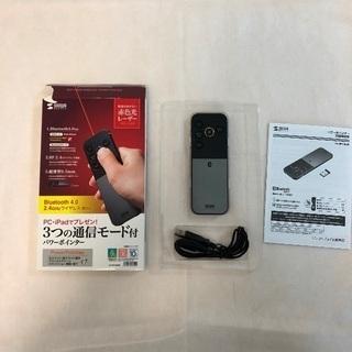 【新品未使用 箱破れあり】 赤色レーザーポインター 2.4G&ブ...