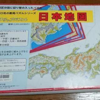 日本地図のパズル