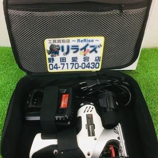 藤原産業 SMS-10V-13Li 充電マルチソー【リライズ野田...