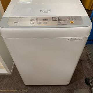 Panasonic 全自動洗濯機 5.0kg NA-F50B10-S