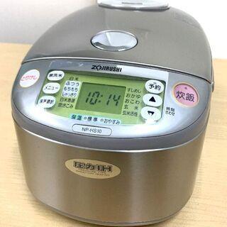 JM6315)圧力IH炊飯ジャー 型名:NP-HS10型 柄名:...