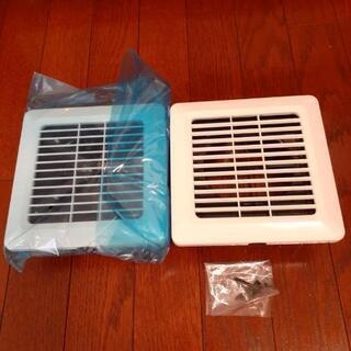 三菱24時間バス乾燥・暖房・換気システム 吸込口2個セット