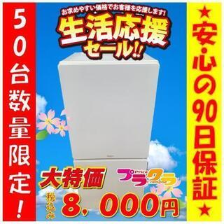 w52☆生活応援セール実施中☆ユーイング 2011年製 2ドア 冷蔵庫