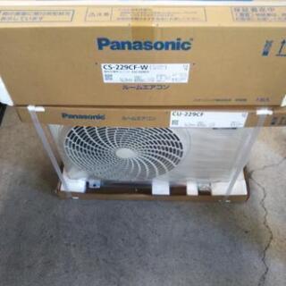 パナソニック 6畳用エアコン工事代込み‼️ CS-229CF-W
