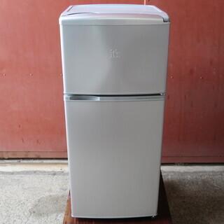 【動作確認済】サンヨー 2ドア冷蔵庫 SR-111G 2003年...