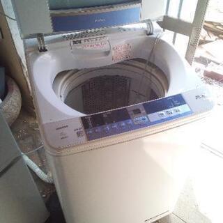 日立 HITACHI 全自動洗濯機 8kg ビートウォッシュ 洗...