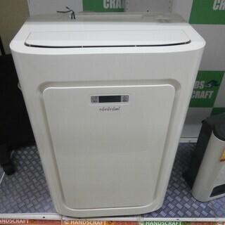【引取限定】トヨトミ スポット冷暖エアコン 中古品 TAD-22...
