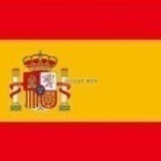 ★新講座★ 外国人講師と話そう! はじめてのスペイン語 - その他語学