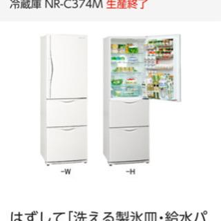 冷蔵庫無料で差し上げます