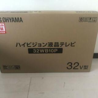 新品未開封 32型テレビ
