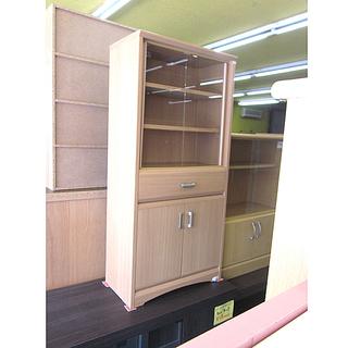 札幌 幅56cm 食器棚 ナチュラル 木目調 キッチン 食器 収...