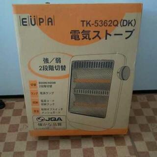 電気ストーブ  強/弱 2段階切替(ホワイト)