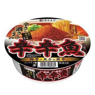 【ひとつ189円】辛辛魚9個で1,700円