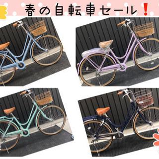姫路市 自転車◆通勤 通学自転車ならお任せください♪自転車セール...