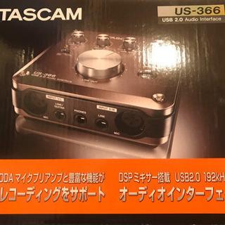 オーディオインターフェース[TASCAM] - パソコン