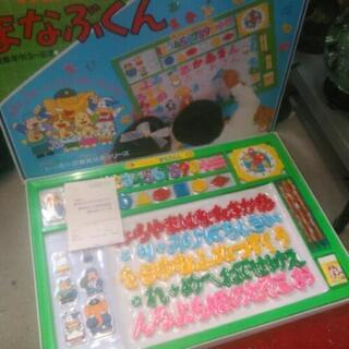 昭和レトロ 未使用 まなぶくん 知育玩具 ボード