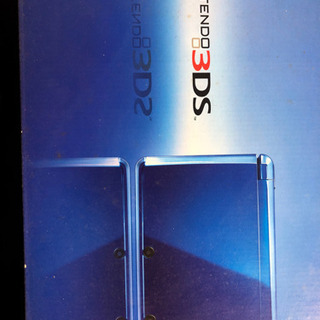 ニンテンドー3DS プレイステーション3本体