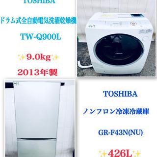 🥰送料無料🥰🤩大容量🤩😍大型TOSHIBA家電2点セット😍