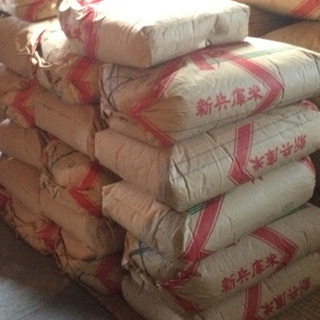 ✴️令和元年産 ひのひかり 30kg 玄米