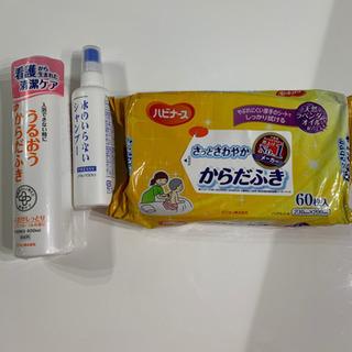 入院グッズ★清拭3点セット(水のいらないシャンプー&体拭き)