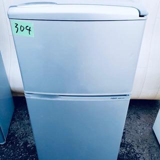 2Y304番 AQUA✨ ノンフロン直冷式冷凍冷蔵庫❄️ AQ...