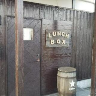 綾川町にカフェオープン