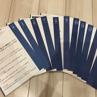 【雑誌】日経テレコムインサイド(2016年4月~2017年3月分)