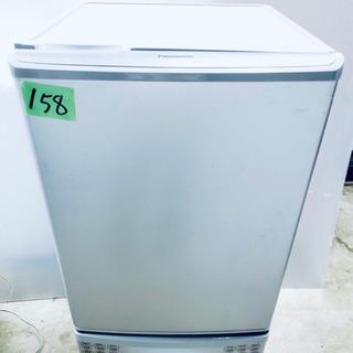 2Y158番 Panasonic✨ ノンフロン冷凍冷蔵庫❄️  ...