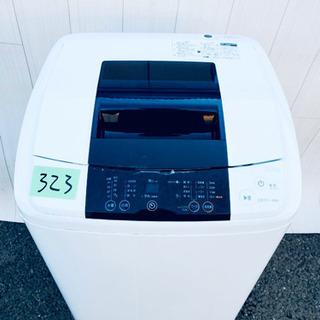 🥰高年式🥰2Y323番 Haier✨全自動電気洗濯機 ⚡️JW...