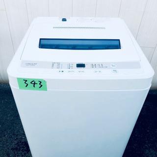 😍超高年式😍 2Y343番 LIMLIGHT✨全自動電気洗濯機 ...