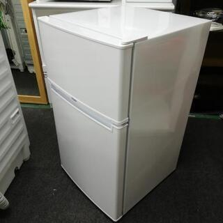 超美品!2ドア冷蔵庫85リットルサイズ、お売りします。