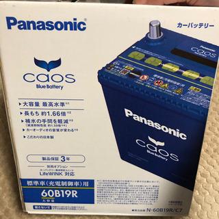 【新品】Panasonic カオス