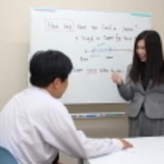 【ご受講料:1,000円】英会話レッスン&コーチング120分体験コース - 豊田市