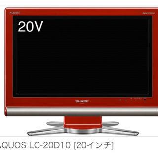 SHARP シャープ テレビ 20インチ☆レッド