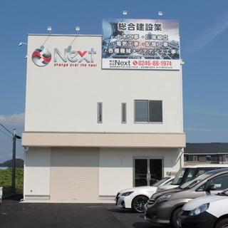 福島第一原発 排気塔解体工事 日給13,000円~18,000円