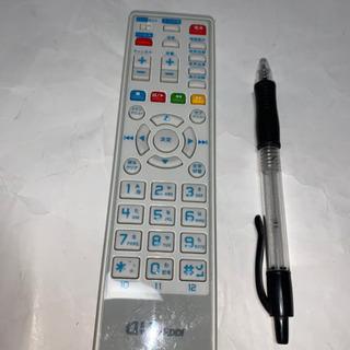 auテレビリモコン