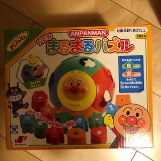 アンパンマンまるまるパズル【新品】
