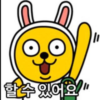 ●西船橋●葛飾公民館●韓国語会話サークル●初心者●初級〜中級●無...