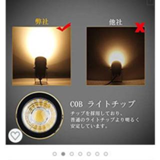T-SUN LEDガーデンライト アウトドア スポットライト C...