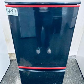 487番 SHARP✨ ノンフロン冷凍冷蔵庫❄️  SJ-BK14Y-B‼️ の画像