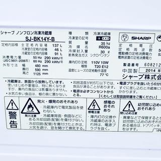 487番 SHARP✨ ノンフロン冷凍冷蔵庫❄️  SJ-BK14Y-B‼️  - 売ります・あげます