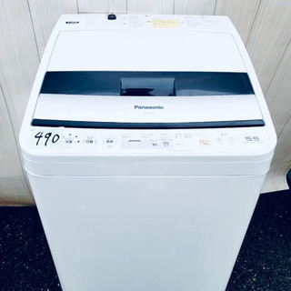 490番 Panasonic✨電気洗濯機乾燥機⚡️ NA-FV5...