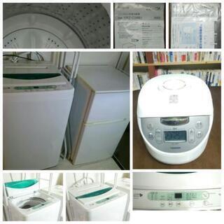 家電セット ( 炊飯器 冷蔵庫 洗濯機 暖房器具 アイロン アイ...