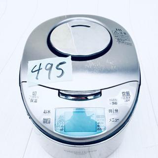 495番 MITSUBISHI✨IHジャー炊飯器🔥 NJ-FB10‼️