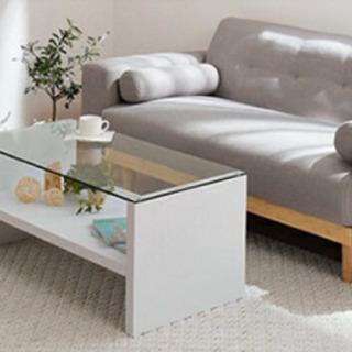 ガラス 白家具 センターテーブル