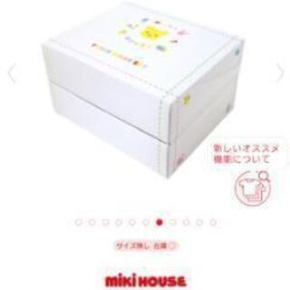 『値下げ』(新品)ミキハウス ベビー用食器セット - 子供用品