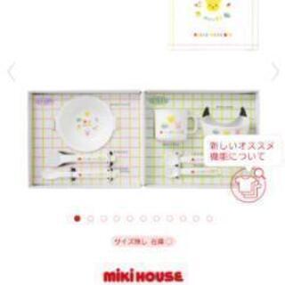 『値下げ』(新品)ミキハウス ベビー用食器セットの画像