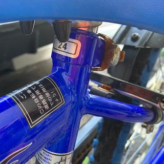 (値下げ中)子供洋楽自転車  24インチ