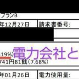 2020/02川島釣り堀広告