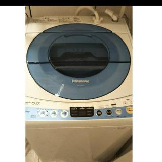 パナソニック 洗濯機 福岡 Panasonic 6kg